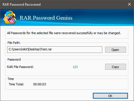 программа восстановления паролей winrar