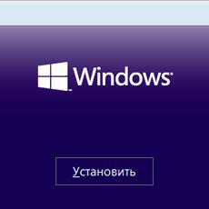 Установка Windows без потери файлов, настроек