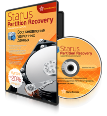 Starus Partition Recovery: DVD коробка
