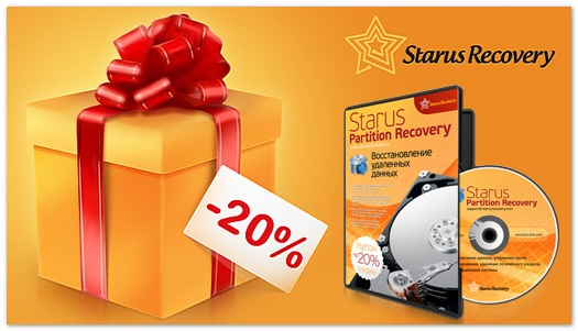 Starus Partition Recovery: discount DVD коробка