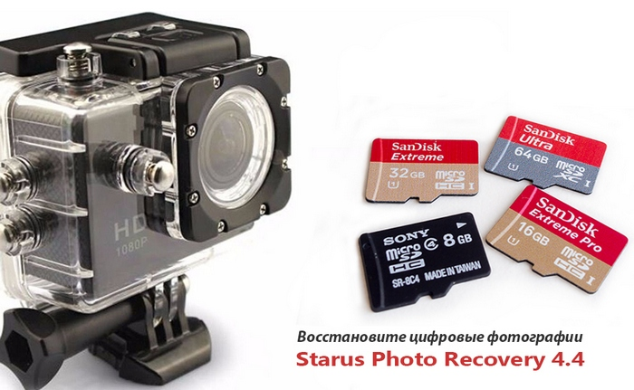 Recovering Digital Pictures from Memory Cards